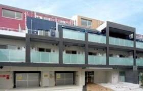 港区 - 白金 公寓 1LDK
