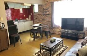 2LDK Mansion in Fuyuki - Koto-ku