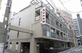 3DK Mansion in Takinogawa - Kita-ku