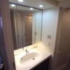 3LDK Apartment to Buy in Itabashi-ku Washroom