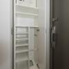 1K Apartment to Rent in Shinjuku-ku Storage
