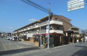 3LDK Mansion in Sekimachiminami - Nerima-ku