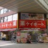 1K Apartment to Rent in Ota-ku Drugstore