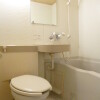 1R Apartment to Rent in Suginami-ku Bathroom
