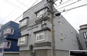 Whole Building {building type} in Hiragishi 2-jo - Sapporo-shi Toyohira-ku