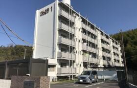 2K Mansion in Kokubu - Imabari-shi