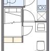 在名古屋市千種區內租賃1R 公寓大廈 的房產 房間格局