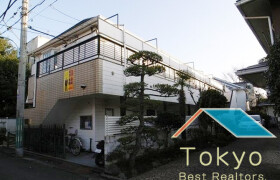 2K Apartment in Koenjiminami - Suginami-ku