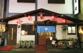 Whole Building {building type} in Midorigaoka - Meguro-ku