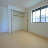 3LDK House to Buy in Meguro-ku Bedroom