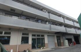 3LDK Mansion in Taira - Kawasaki-shi Miyamae-ku