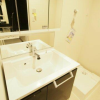 2SLDK Apartment to Rent in Shibuya-ku Washroom