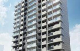 2LDK Apartment in Hiyoshicho - Nagoya-shi Nakamura-ku