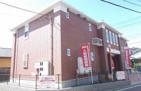 小田原市久野-2LDK公寓