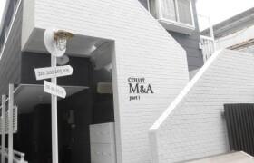 1K Apartment in Komazawa - Setagaya-ku