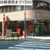 1K マンション 世田谷区 郵便局