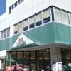 1LDK Terrace house to Rent in Ichikawa-shi Supermarket