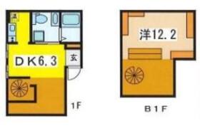 1DK Mansion in Kandaizumicho - Chiyoda-ku