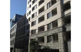 2LDK Mansion in Akasaka - Minato-ku