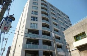 1LDK Mansion in Akebonocho - Tachikawa-shi