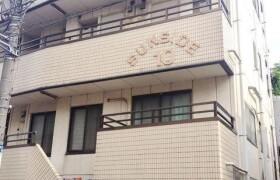 1DK Apartment in Minamimotomachi - Shinjuku-ku