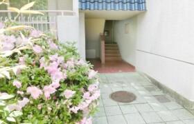名古屋市千種区 - 東山元町 公寓 3DK