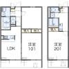 2LDK Apartment to Rent in Wako-shi Floorplan