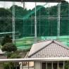 1K Apartment to Rent in Machida-shi View / Scenery