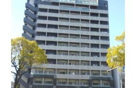 1LDK Mansion in Masaki - Nagoya-shi Naka-ku