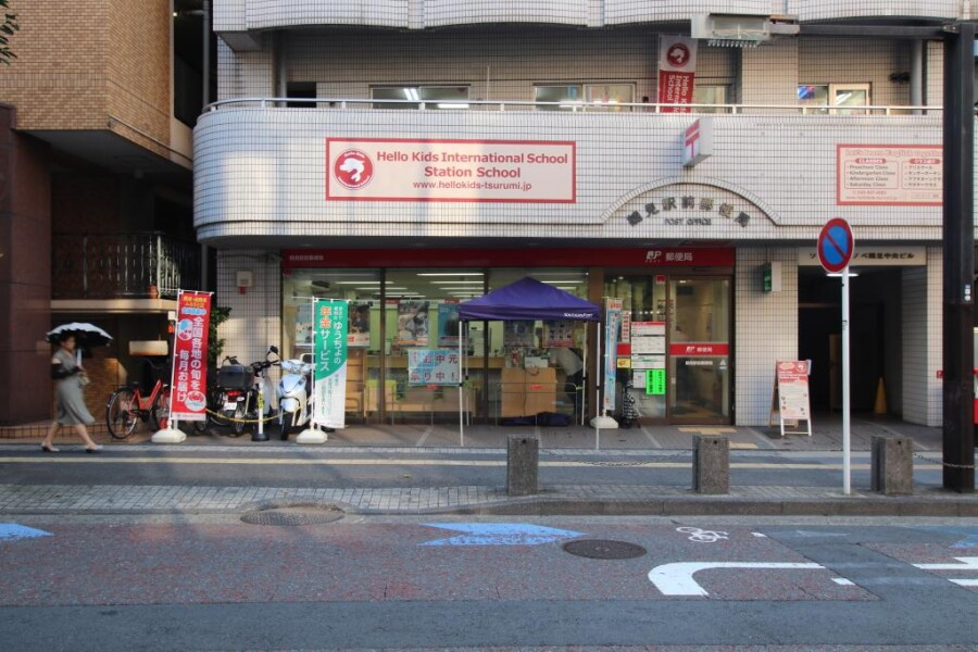 1R Apartment to Rent in Yokohama-shi Tsurumi-ku Post office
