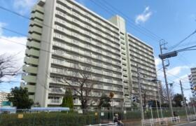 3DK Mansion in Kibacho - Nagoya-shi Minato-ku