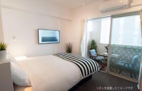 渋谷区 - 円山町 简易式公寓 1R