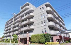 3LDK Mansion in Owadamachi - Hachioji-shi