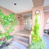 2DK Apartment to Rent in Yokohama-shi Nishi-ku Building Entrance