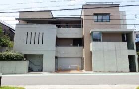 名古屋市瑞穂区 - 北原町 公寓 4LDK