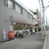 4LDK マンション 横浜市港北区 コンビ二