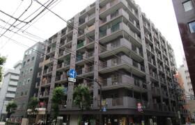 2DK {building type} in Kudankita - Chiyoda-ku