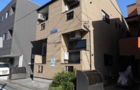 Whole Building {building type} in Hikarigaokamachi - Fukuoka-shi Hakata-ku