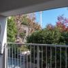 在大田區購買3LDK 公寓大廈的房產 View / Scenery