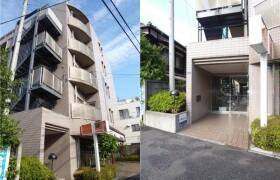 2LDK Mansion in Kichijoji kitamachi - Musashino-shi