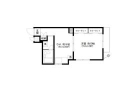 1DK Mansion in Nogata - Nakano-ku