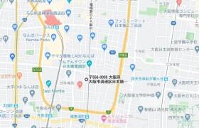 Land only {building type} in Nippombashi - Osaka-shi Naniwa-ku