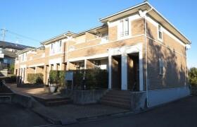 2LDK Apartment in Nagasawa - Kawasaki-shi Tama-ku