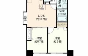 2LDK Apartment in Hakataeki minami - Fukuoka-shi Hakata-ku