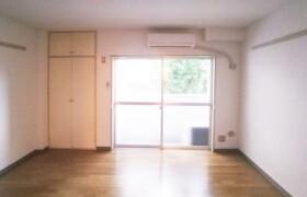1DK Mansion in Higashi - Kunitachi-shi