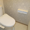 2LDK Apartment to Rent in Yokohama-shi Aoba-ku Toilet