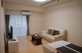 1LDK Apartment in Nakayamatedori - Kobe-shi Chuo-ku