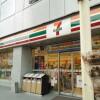 Whole Building Apartment to Buy in Shinagawa-ku Floorplan