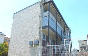 1K Apartment in Minamigoyo - Kobe-shi Kita-ku