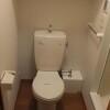 1K マンション 板橋区 トイレ